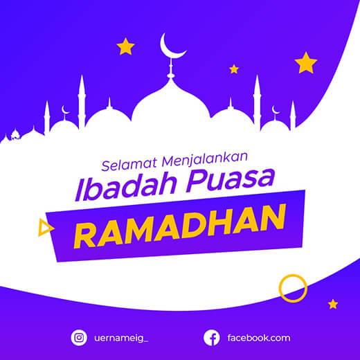 2-Ramadan-Kareem