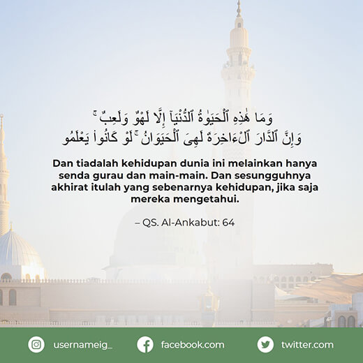 7-Quote-Islami
